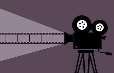 Digital Video Showcase